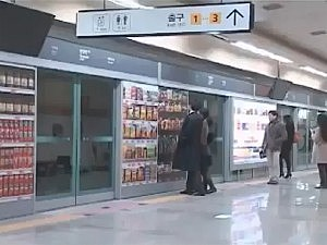 'Virtual' Grocery Shopping a Hit in Korea [VIDEO]